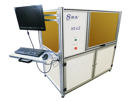 HSL2 少子寿命分析仪