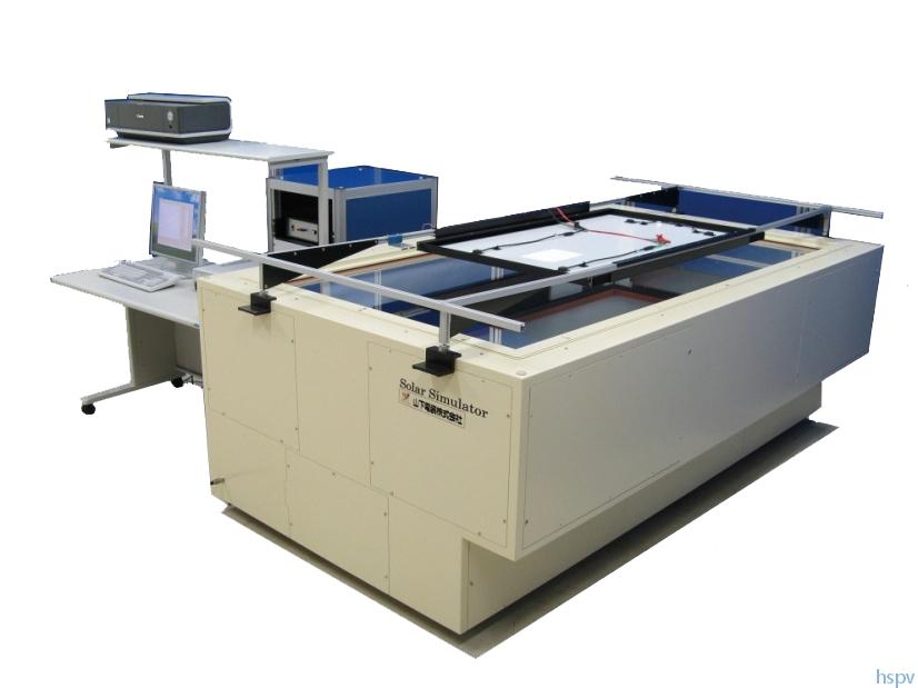 YSS-7050R 脉冲式大面积模拟器
