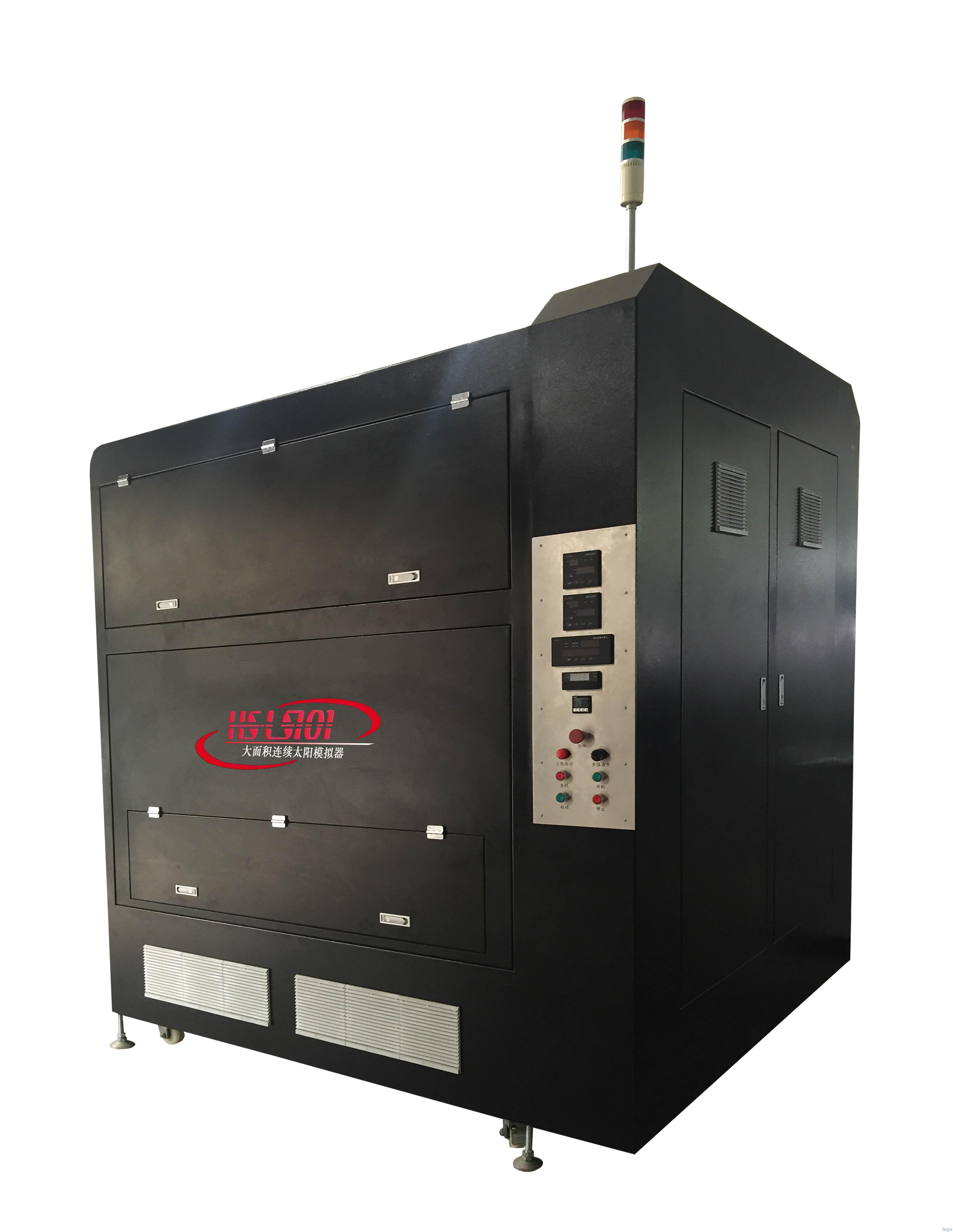 HSLS101 稳态太阳能模拟器