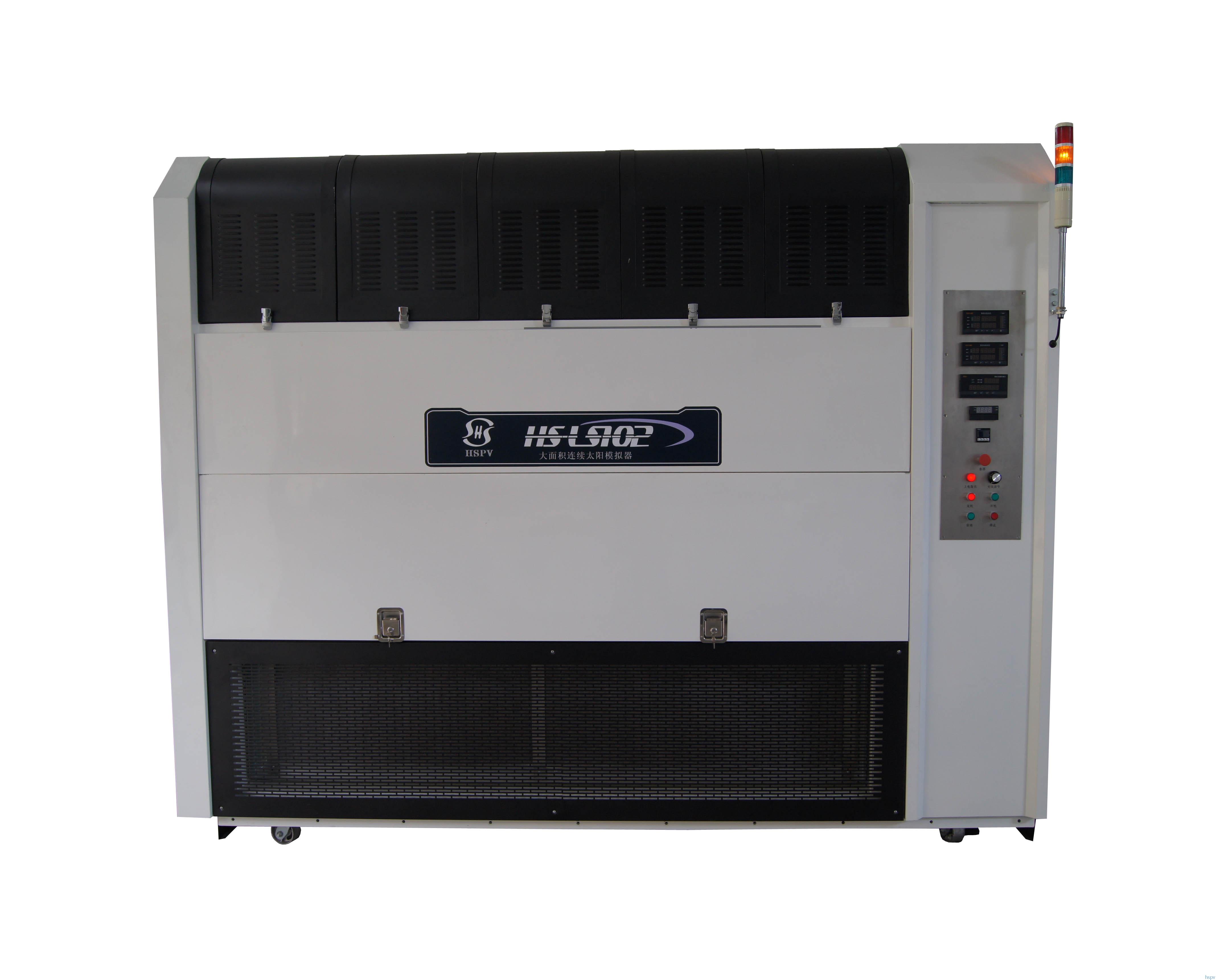 HSLS102 稳态太阳能模拟器