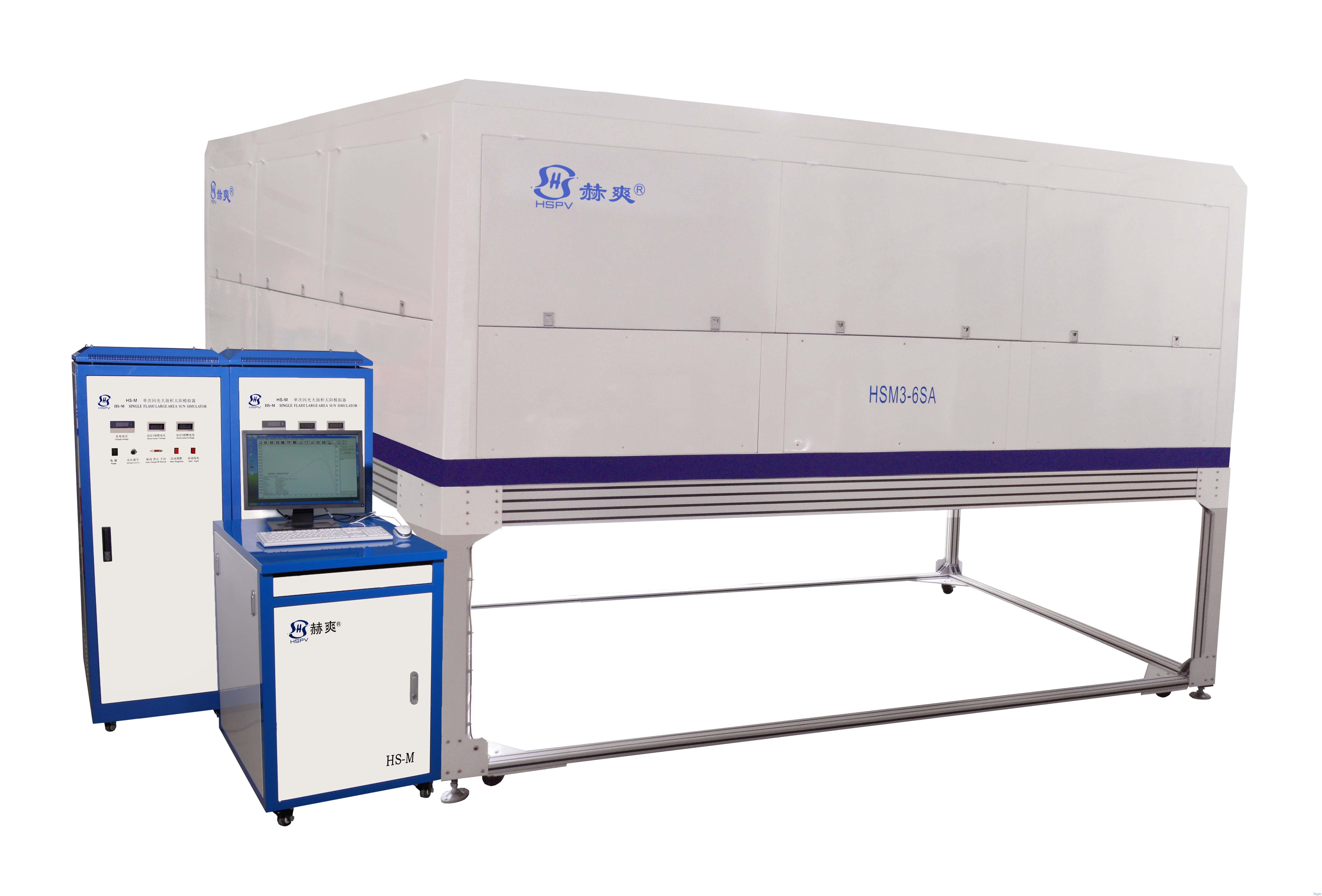 HSM3-6S 单体闪光大面积太阳模拟器